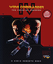 Wing Commander IV retail box